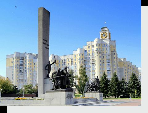 отправить посылку в Брянск