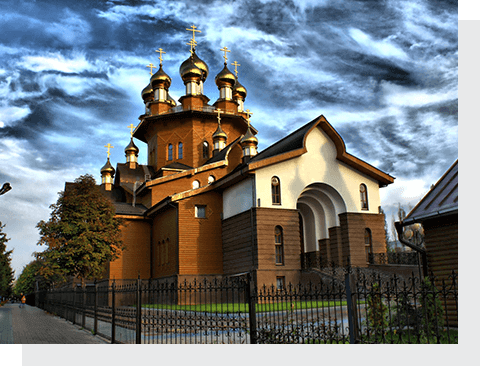 отправить посылку в Белгород