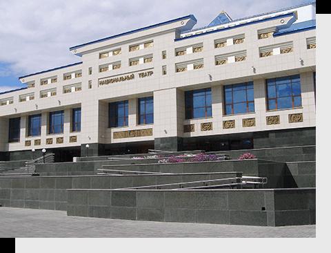 отправить посылку в Горно-Алтайск