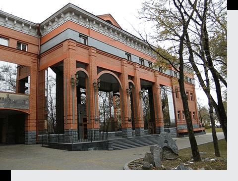 отправить посылку в Хабаровск