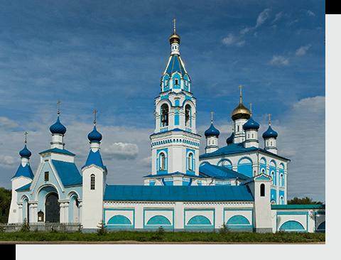 отправить посылку в Иваново