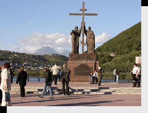 отправить посылку в Петропавловск-Камчатский