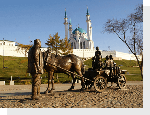 отправить посылку в Казань