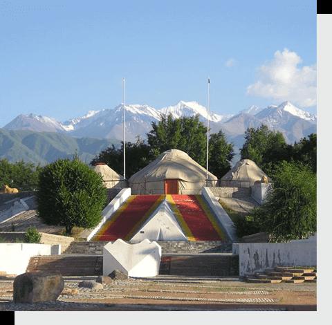 отправить посылку в Кыргызстан
