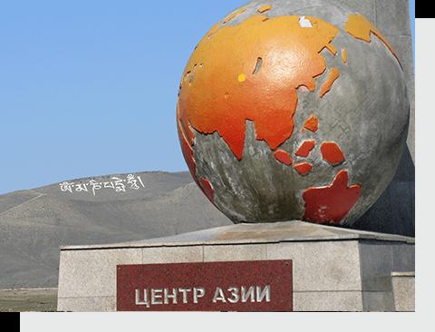 отправить посылку в Кызыл