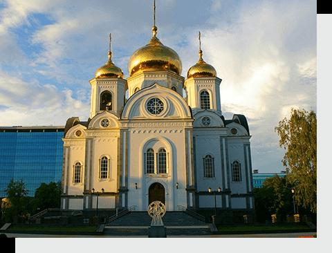 отправить посылку в Краснодар