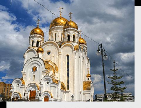 отправить посылку в Красноярск