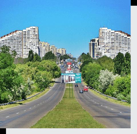 отправить посылку в Молдову