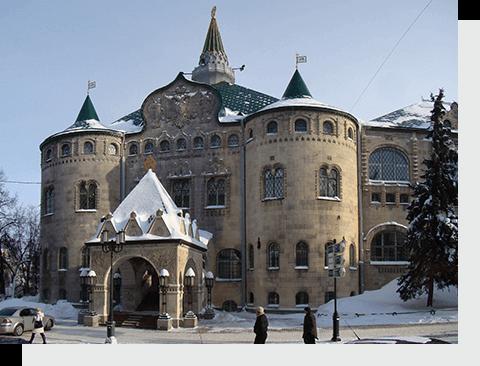 отправить посылку в Нижний Новгород
