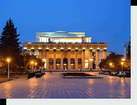 отправить посылку в Новосибирск