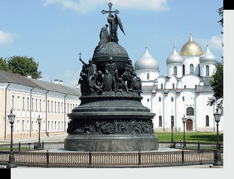 отправить посылку в Псков