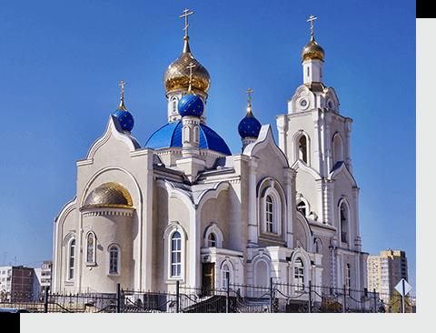 отправить посылку в Ростов