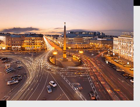 отправить посылку в Санкт-Петербург