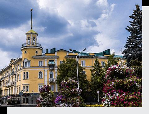 отправить посылку в Ставрополь