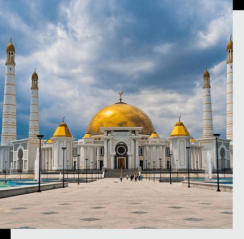 отправить посылку в Туркменистан
