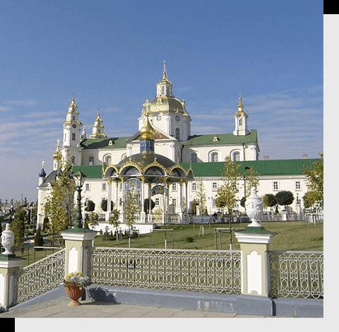 отправить посылку в Украину