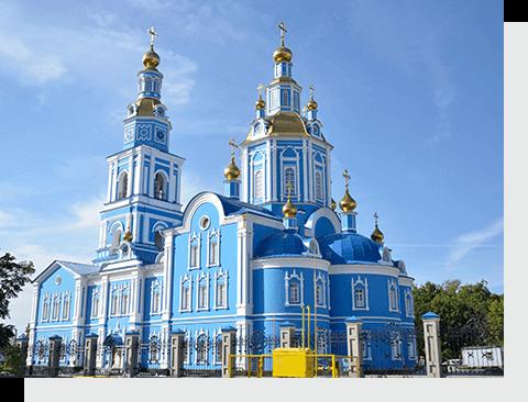 отправить посылку в Ульяновск