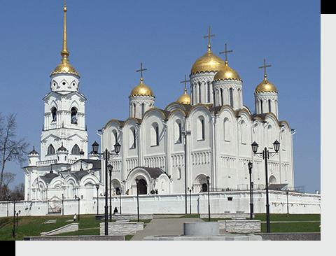 отправить посылку во Владимир