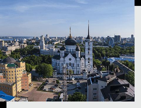 отправить посылку в Воронеж